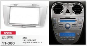 Переходная рамка JAC J6, Heyue-RS Carav 11-300