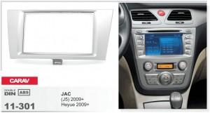 Переходная рамка JAC J5, Heyue Carav 11-301