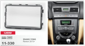 Переходная рамка SsangYong Rexton Carav 11-330