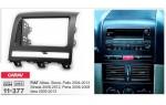 Переходная рамка Fiat Carav 11-377