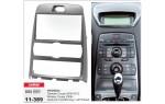 Переходная рамка Hyundai Genesis, Rohens Carav 11-389