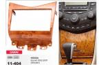 Переходная рамка Honda Accord Carav 11-404