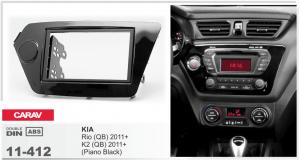 Переходная рамка KIA Rio, K2 CARAV 11-412