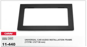 Универсальная переходная рамка 2 DIN Carav 11-440