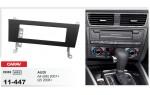 Переходная рамка Audi A4, Q5 Carav 11-447
