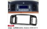 Переходная рамка Lifan 620 (Solano) Carav 11-453
