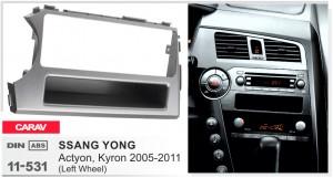 Переходная рамка SsangYong Actyon, Kyron Carav 11-531