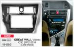 Переходная рамка Great Wall Voleex Carav 11-580