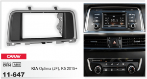 Переходная рамка KIA Optima, K5 CARAV 11-647