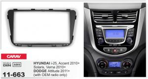 Переходная рамка Hyundai Accent, Solaris Carav 11-663