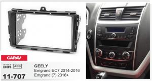 Переходная рамка Geely Emgrand Carav 11-707