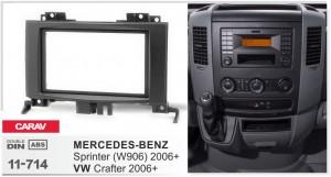 Переходная рамка Mercedes Sprinter, Volkswagen Crafter Carav 11-714