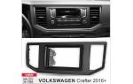 Переходная рамка Volkswagen Crafter Carav 11-785