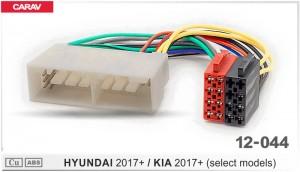 Переходник ISO Hyundai, Kia Carav 12-044