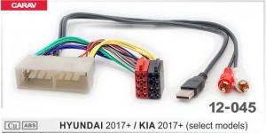 Переходник ISO Hyundai, Kia Carav 12-045