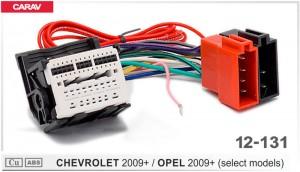 Переходник ISO Chevrolet, Opel Carav 12-131