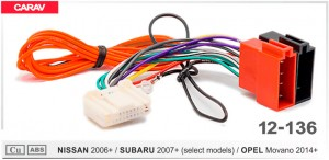 Переходник ISO Nissan, Subaru, Opel Carav 12-136