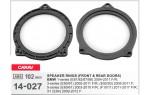 Проставки под динамики Carav 14-027 для автомобилей BMW