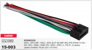 Разъем для магнитолы Kenwood Carav 15-003