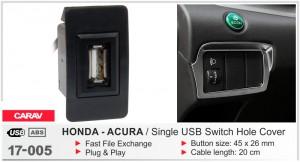 USB разъем Honda - Acura Carav 17-005