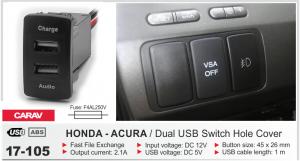 USB разъем Honda - Acura CARAV 17-105