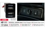 USB разъем Toyota, Lexus new Carav 17-204