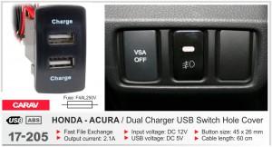 USB разъем Honda - Acura Carav 17-205