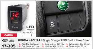 USB разъем Honda - Acura CARAV 17-305