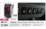 USB разъем Nissan Carav 17-306