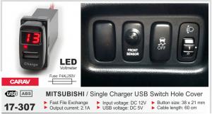 USB разъем Mitsubishi CARAV 17-307