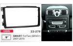 Переходная рамка Smart ForTwo Carav 22-278