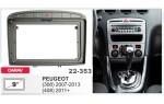 Переходная рамка Peugeot 308, 408 Carav 22-353