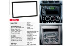 Переходная рамка Volkswagen Passat B5, Bora, Golf, Lupo, Polo Carav 11-101