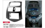 Переходная рамка Chevrolet Spark Carav 11-180