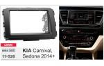Переходная рамка KIA Carnival, Sedona Carav 11-520