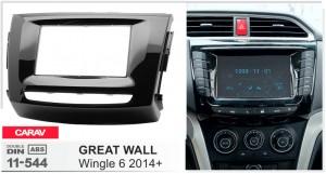Переходная рамка Great Wall Wingle 6 Carav 11-544