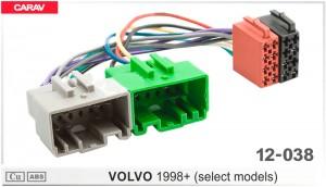 Переходник ISO Volvo Carav 12-038