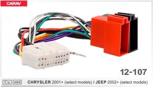 Разъем для штатной магнитолы Chrysler, Jeep Carav 12-107