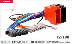 Разъем для штатной магнитолы Chrysler, Jeep, Dodge Carav 12-108