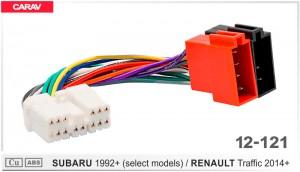 Разъем для штатной магнитолы Subaru, Renault Carav 12-121