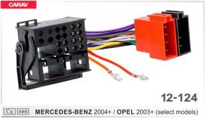 Разъем для штатной магнитолы Mercedes, Opel Carav 12-124