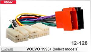 Разъем для штатной магнитолы Volvo Carav 12-128