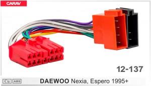 Разъем для штатной магнитолы Daewoo Carav 12-137