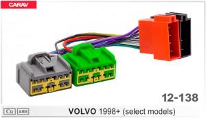 Разъем для штатной магнитолы Volvo Carav 12-138