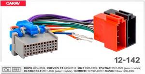 Разъем для штатной магнитолы Chevrolet, Hummer, Suzuki, GMC Carav 12-142