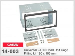 Универсальный набор для крепления 2 DIN магнитол Carav 14-003