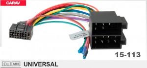 Разъем для магнитолы   универсальный Carav 15-113