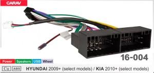 """Переходник для магнитол 9"""", 10.1"""" KIA, Hyundai Carav 16-004"""