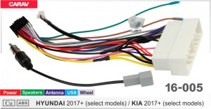 """Переходник для магнитол 9"""", 10.1"""" KIA, Hyundai Carav 16-005"""