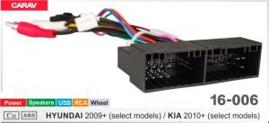 """Переходник для магнитол 9"""", 10.1"""" KIA, Hyundai Carav 16-006"""